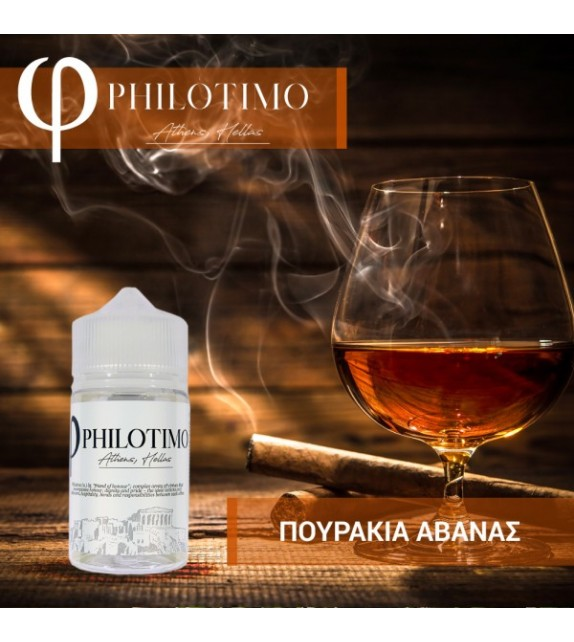 Philotimo - ΠΟΥΡΑΚΙΑ ΑΒΑΝΑΣ