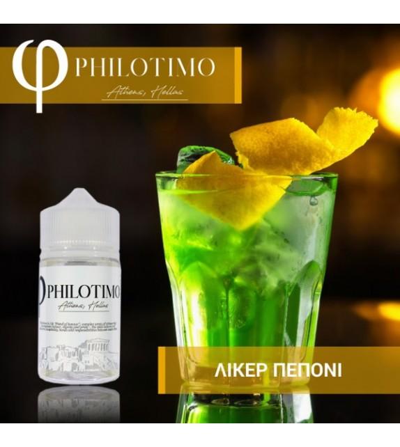 Philotimo - ΛΙΚΕΡ ΠΕΠΟΝΙ