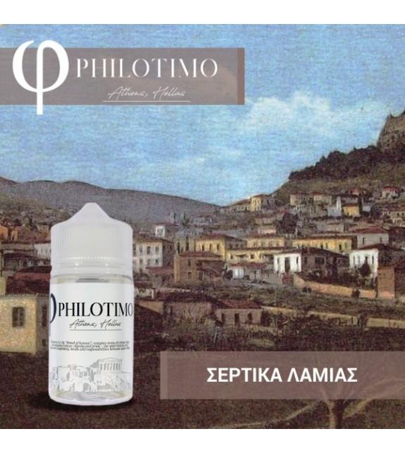 Philotimo - ΣΕΡΤΙΚΑ ΛΑΜΙΑΣ