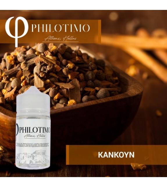 Philotimo - ΚΑΝΚΟΥΝ