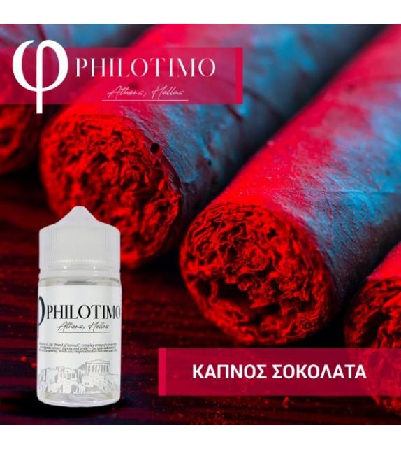 Philotimo - ΚΑΠΝΟΣ  ΣΟΚΟΛΑΤΑ