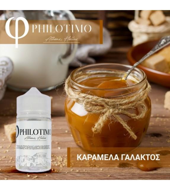 Philotimo - ΚΑΡΑΜΕΛΑ ΓΑΛΑΚΤΟΣ