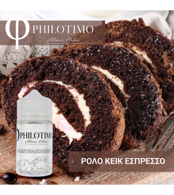Philotimo - ΡΟΛΟ ΚΕΙΚ ΕΣΠΡΕΣΣΟ