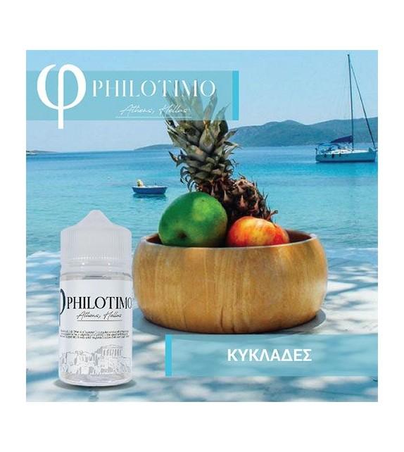 Philotimo - ΚΥΚΛΑΔΕΣ