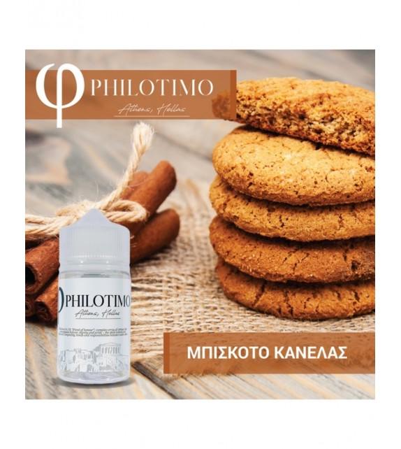 Philotimo - ΜΠΙΣΚΟΤΟ ΚΑΝΕΛΛΑΣ