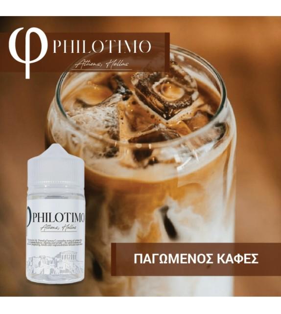 Philotimo - ΠΑΓΩΜΕΝΟΣ ΚΑΦΕΣ
