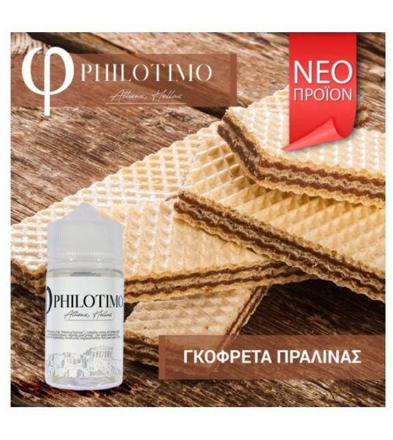 Philotimo - ΓΚΟΦΡΕΤΑ
