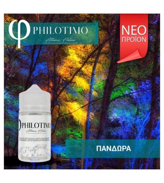 Philotimo - ΠΑΝΔΩΡΑ