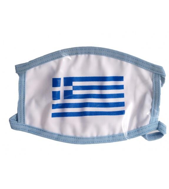 Μάσκα Προστασίας - Hellas