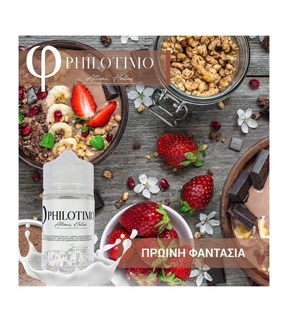 Philotimo - ΠΡΩΙΝΗ ΦΑΝΤΑΣΙΑ 60ml Flavour Shot