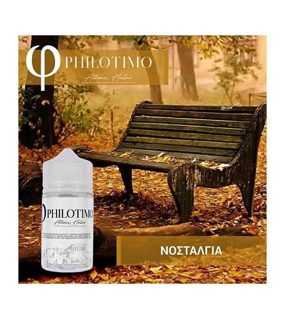 Philotimo - ΝΟΣΤΑΛΓΙΑ 60ml Flavour Shot