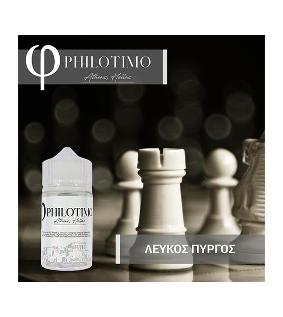Philotimo - ΜΙΛΚΣΕΙΚ ΦΡΑΟΥΛΑΣ 60ml Flavour Shot