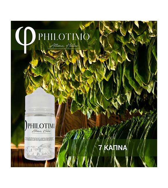 Philotimo - 7 ΚΑΠΝΑ 60ml Flavour Shot