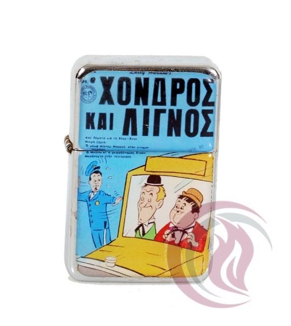 ZIPPO TYPE - ΧΟΝΔΡΟΣ ΚΑΙ ΛΙΓΝΟΣ