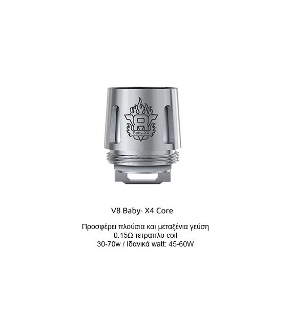 SMOK TFV8 BABY X4 Coil